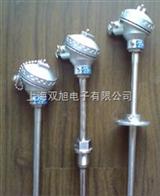 WRN-420高温耐磨热电偶WRN-420 WRN-420A WRN2-420 WRE-420