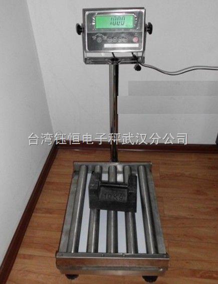 中国台湾钰恒JIK台式滚桶秤