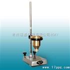 QND-4D/QND-4C/QND-4B/QND-4A涂4粘度計|黏度儀