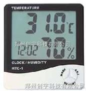 室內數顯電子溫濕度計