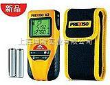 普瑞测PREXISO X2激光测距仪