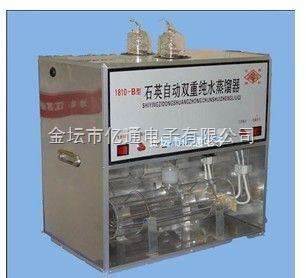 1810-B型石英双重纯水蒸馏器