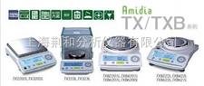 TX223L日本岛津电子天平