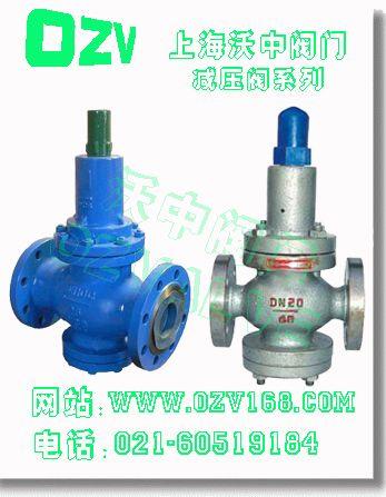 y42x 水用减压阀,空气减压阀图片