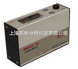 WGG60光泽度计 通用型光泽度仪