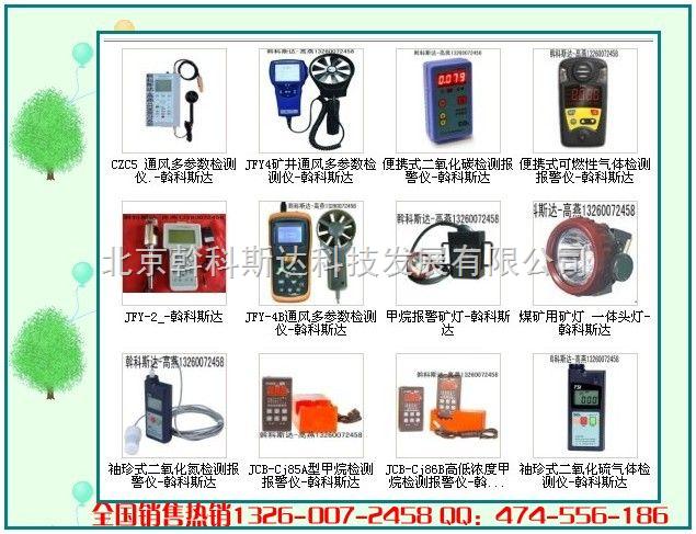 bx3-400a交流电焊机