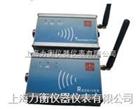 供应上海无线电子秤