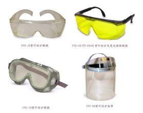 紫外防护眼镜