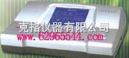 便携式超声骨密度仪报价
