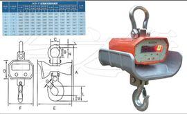 OCS-DC-F直視耐高溫吊鉤秤