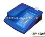 便携式浊度仪-内置打印机