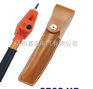 高压验电器 276价格 验电器