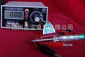 台式漏电保护器测试仪 漏电保护器测试仪价格