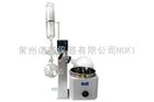 R202-3旋轉蒸發器