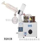 R201B旋轉蒸發器價格