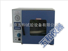 DZF-6050优质试验箱 真空干燥箱厂家
