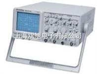北京DPO3PWR,MSO3012,MSO4034,MSO3014,价格 生产厂家 技术参数
