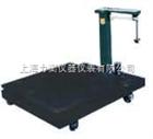 SGT型2吨单标尺地上衡 徐州单标尺地上衡
