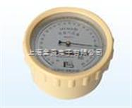 DYM3指针式大气压力表,空盒气压表,大气压力表