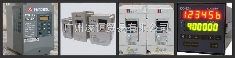 产品展厅 电子电工仪器 电源设备 其它 n2-201-h 台安变频器t-verter