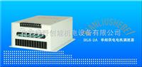 BLS-2A单项供电电机调速器