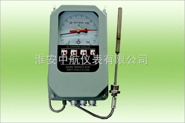 bwy-804aj-油面温控器