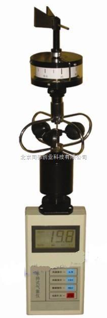 便携式风向风速仪 手持式风向风速仪