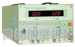 高精度单路数显直流稳压稳流电源 直流稳压稳流电源 稳压稳流电源