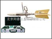 便携式电磁流速仪 便携式流速仪(高温可达100度)