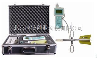 便携式电磁流速仪 便携式流速仪 便携式明渠流速流量仪