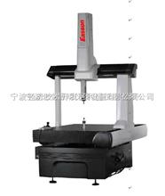 ES-CMM国产三坐标测量机