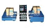 北京垂直+程度振动试验台品牌