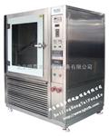 北京淋雨实验箱/天津淋雨实验箱