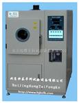 老化试验箱/北京臭氧老化试验箱