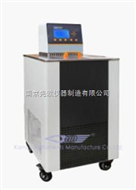 XOCO2系列CO2低温液化系统(二氧化碳低温液化机)
