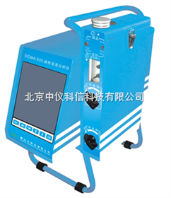 PTB-220便携式油份浓度分析仪