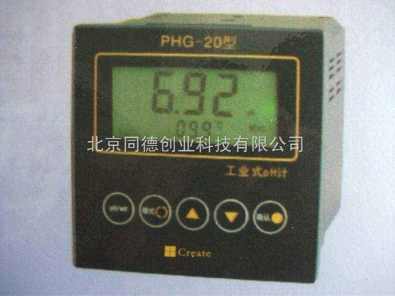 使用PH计 PH仪 在线式PH计 在线PH计讲解