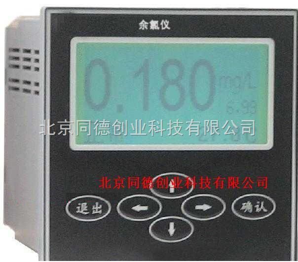 微电脑工业余氯监测仪 在线余氯监测仪 在线余氯检测仪式 在线式余氯监测仪