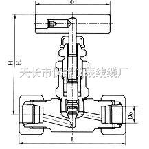 HYJ系列测量管路截止阀
