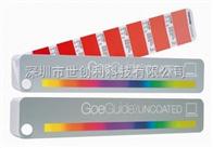 GOE色卡-CU系列GSPS005