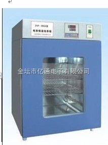 DHP-160电热恒温培养箱