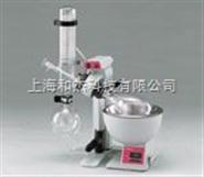 旋蒸蒸发仪 N-1100D-W