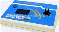 LYCN-N33食品保健品过氧化氢(双氧水)快速测定仪