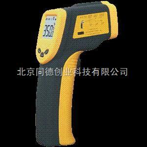 红外线测温仪 便携式测温仪 红外测温仪