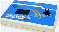 LYCN-N30食品甲醛快速测定仪