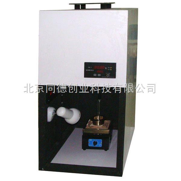 半自动油脂烟点仪 油脂烟点测定仪