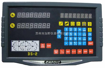 贵阳新天光电科技有限公司投影仪,光栅尺,电子尺
