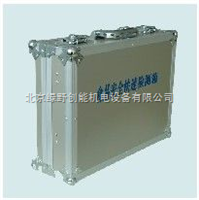 LYCN-X06食品安全快速检测箱