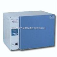 恒温培养箱DHP-9162 DHP-9272 深圳代理