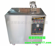 南京环科溅水试验装置|JL-1、2